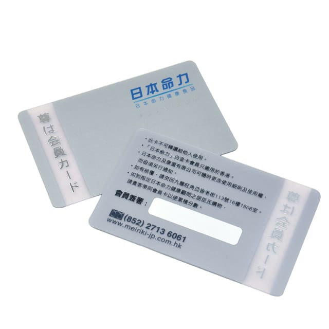 signature plastic card
